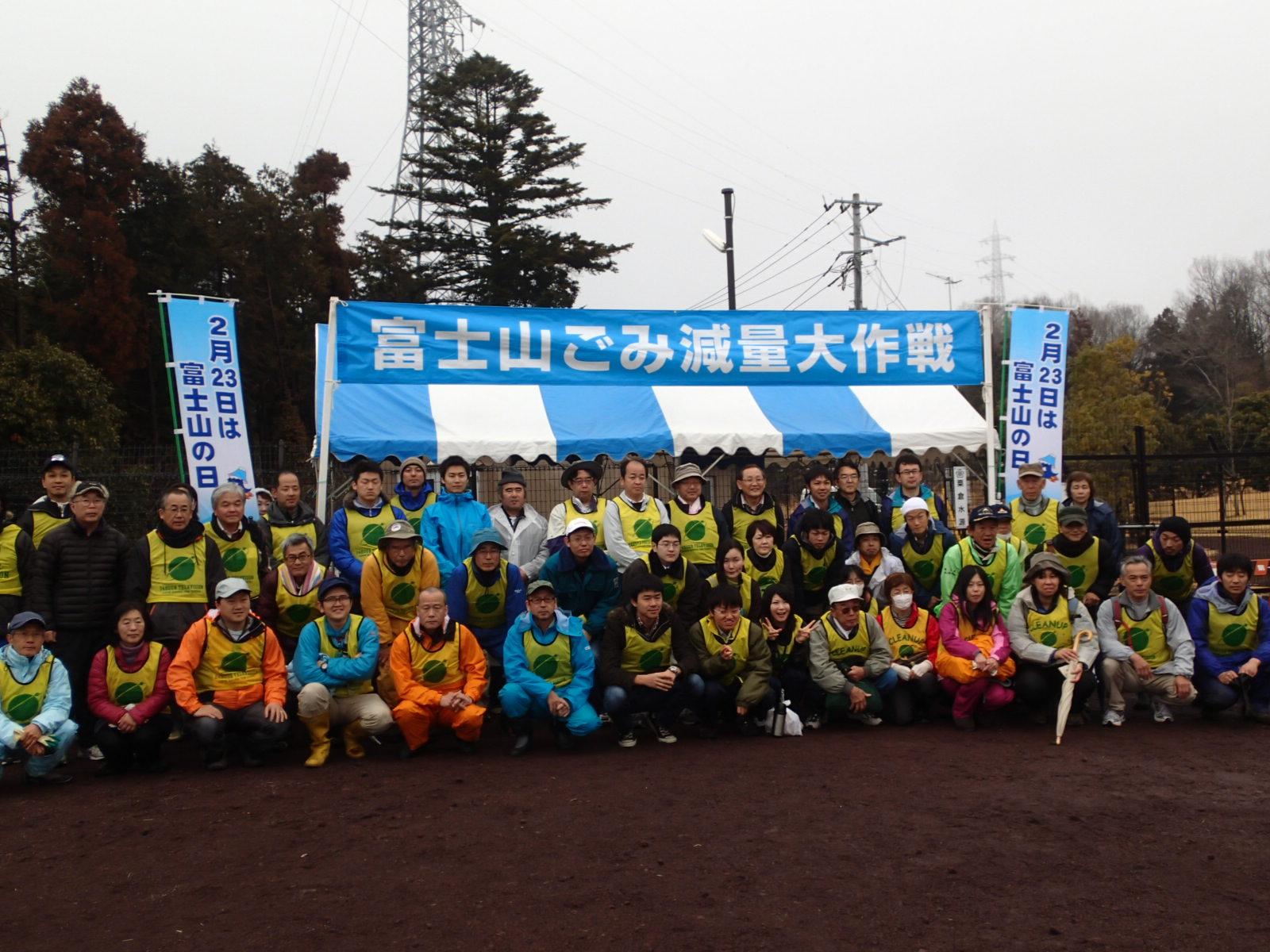 src=http://www.fuji-nanryo.jp/file_master/misc/P2021099(1).jpg